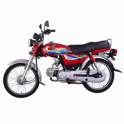 Honda-CD-70-Black